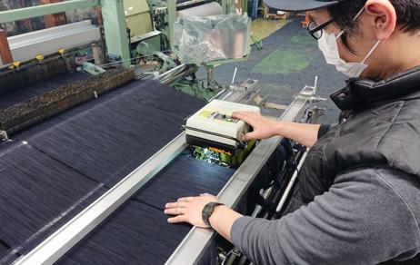 Takagi Textile Co., Ltd.