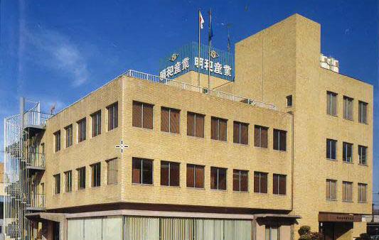 MEIWA CO., LTD.